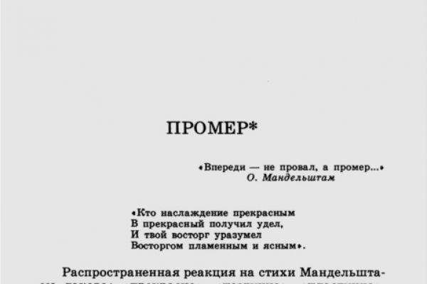 43-esse-promer-1993-pervaya-publikatsiyaC6075AD4-088B-B08A-13FF-A0F961235062.jpg
