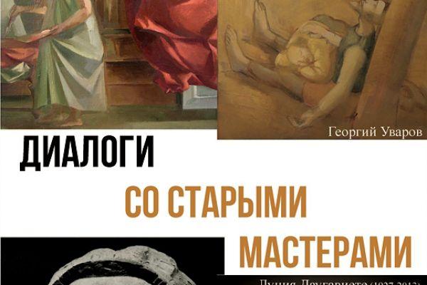 52-plakat-vystavki-mara-daugaviete-georgij-uvarov-vladimir-tsimmerling-lutsiya-daugaviete-2020-galereya-chistye-prudy-moskva62952092-618D-A649-5B6F-26511BA747CB.jpg